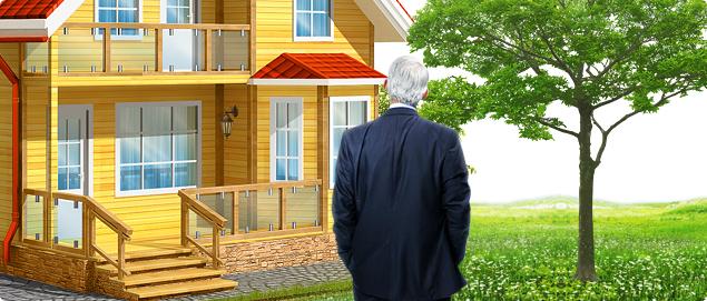 Дом - Дерево - Человек