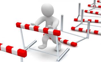 Психологический барьер